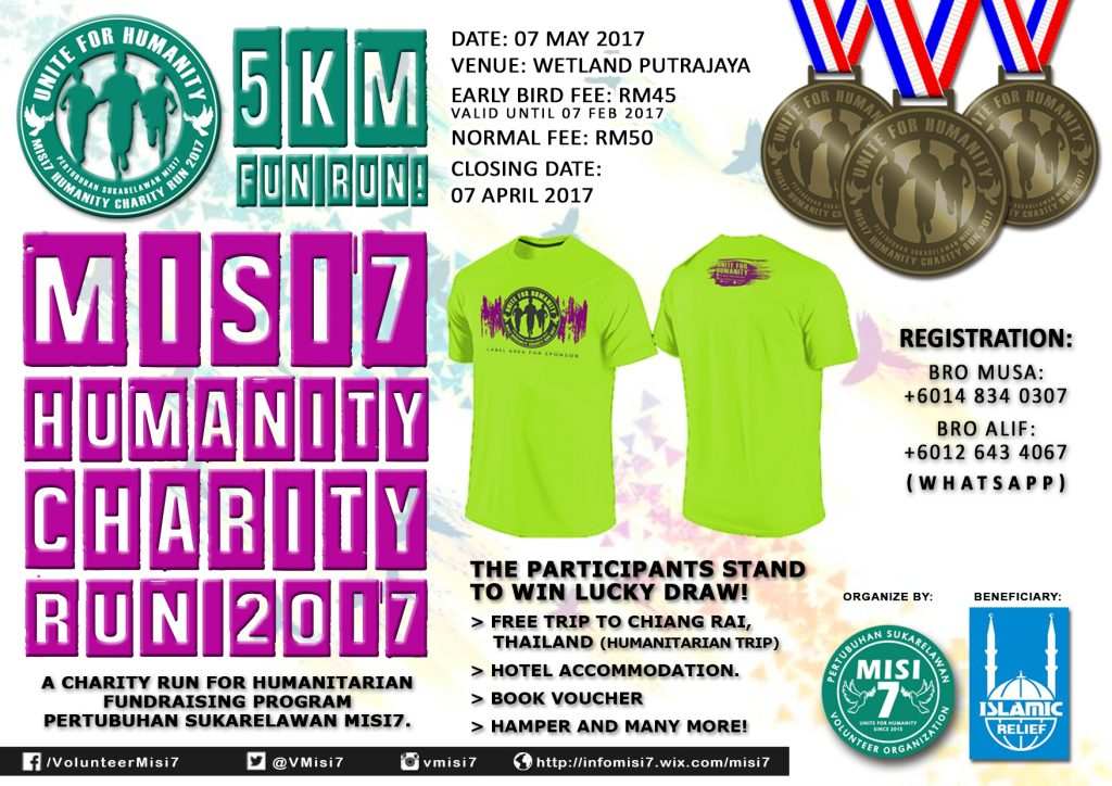 MISI7 Humanity Charity Run 2017
