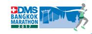 BDMS Bangkok Marathon 2017