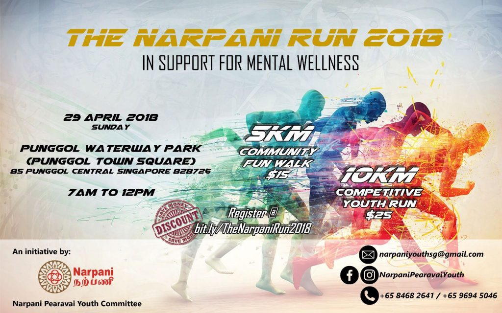 The Narpani Run 2018