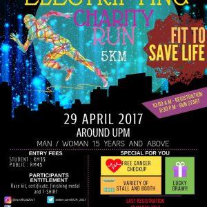 Electrifying Charity Run 2017