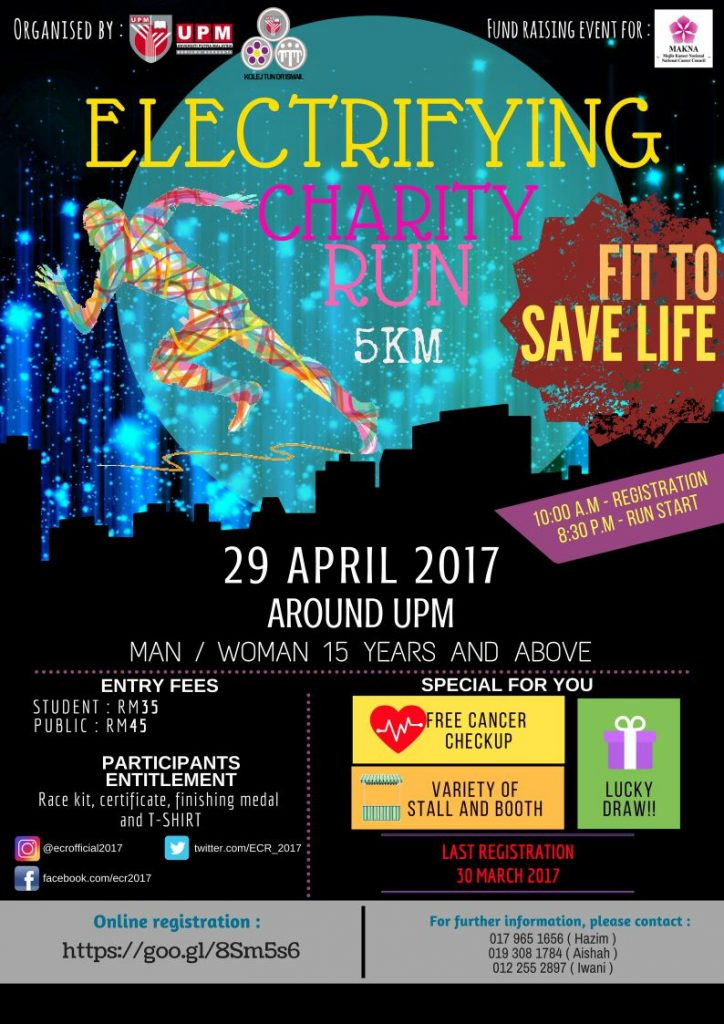 Electrifying Charity Run 2017