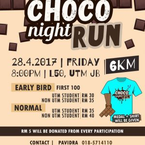 Choco Night Run 2017