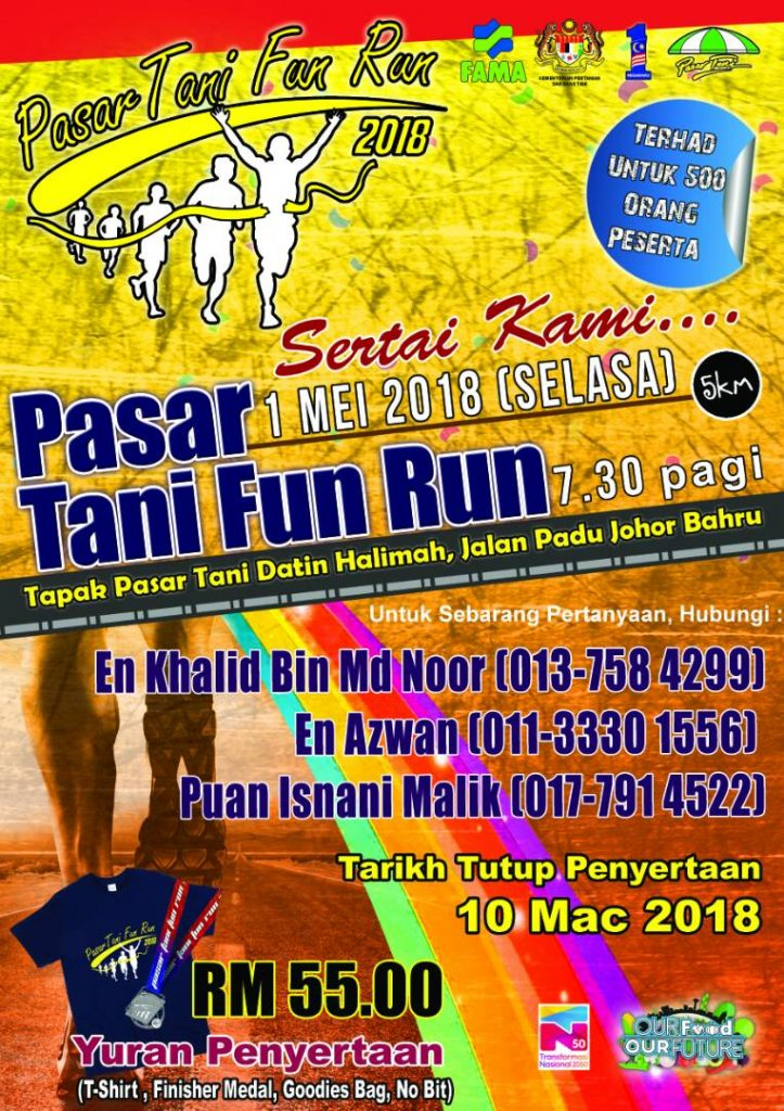 Pasar Tani Fun Run 2018