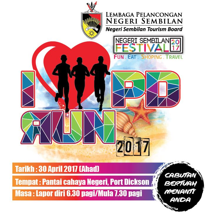 I Love PD Run 2017