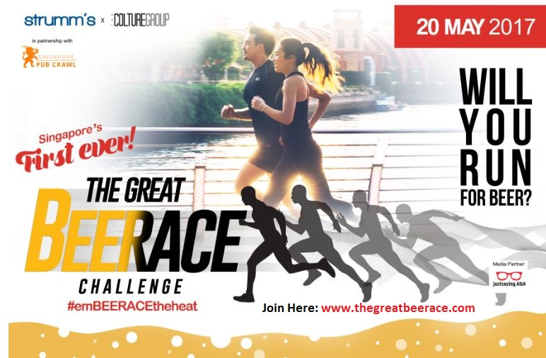 The Great Beer Race 2017