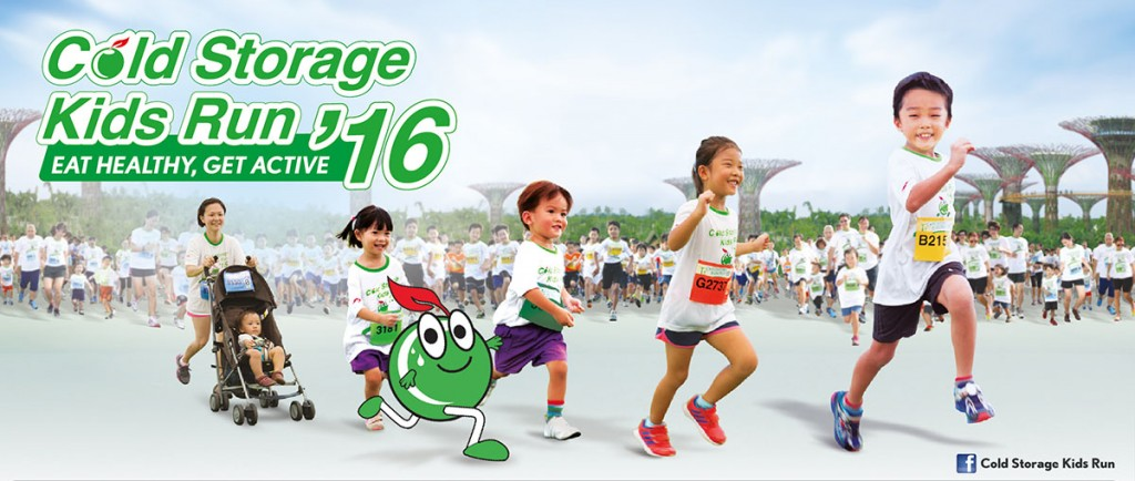 Cold Storage Kids Run 2016