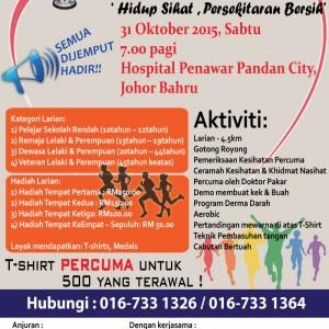 Larian Hari Jantung Sedunia 2015