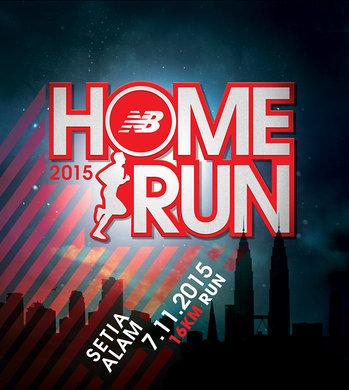 New Balance Home Run 2015