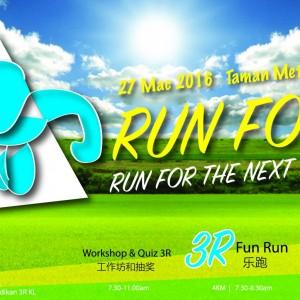 3R Fun Run 2016