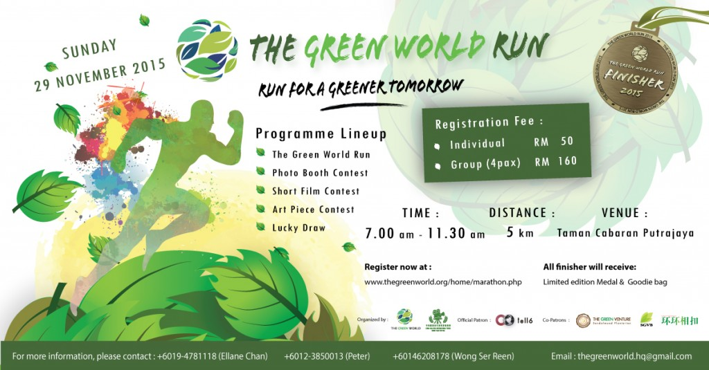 The Green World Run 2016