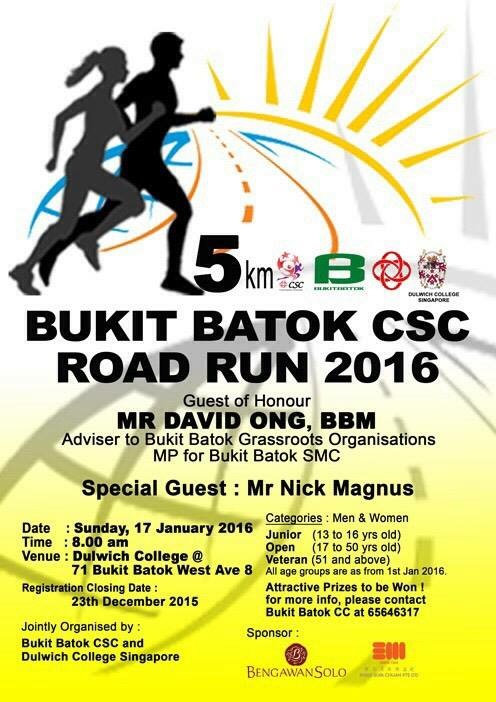 Bukit Batok Road Run 2016