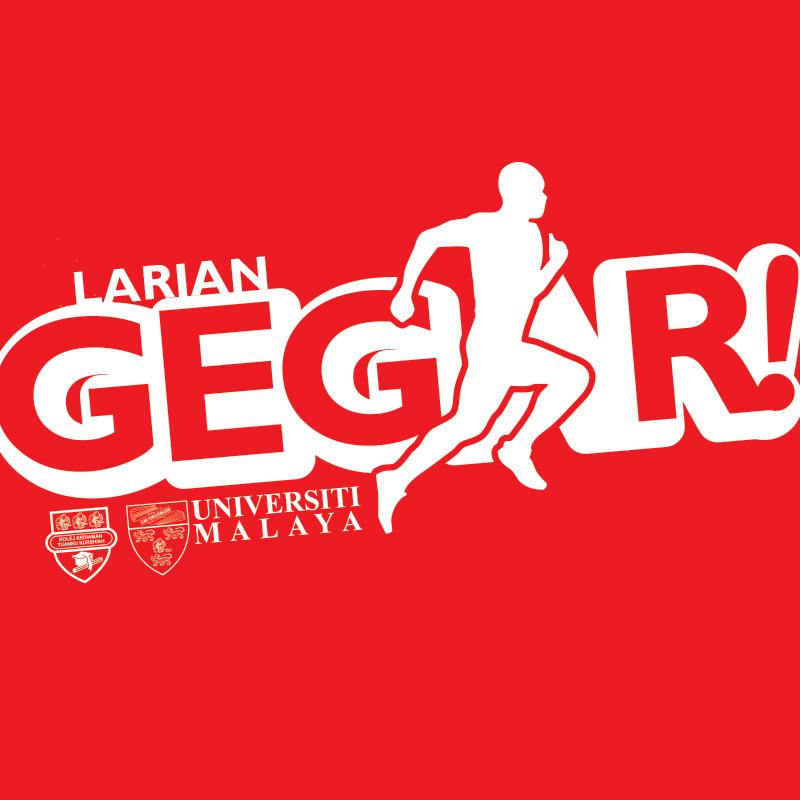 Larian Gegar 2015